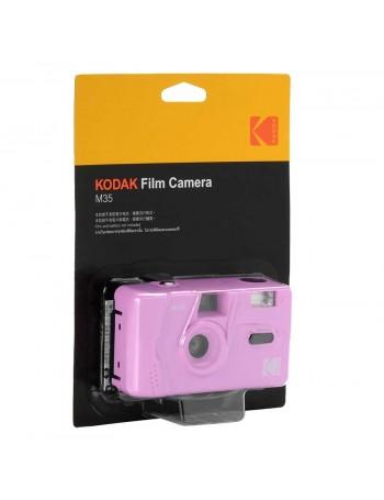 Câmera analógica compacta 35mm Kodak M35 com flash (PÚRPURA)