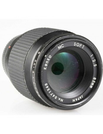 Objetiva Kenko MC Soft 85mm f2.5 para Nikon - USADA