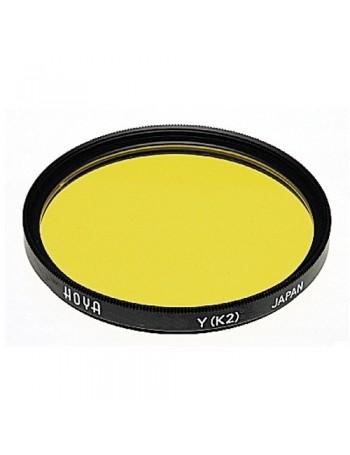 Filtro amarelo K2 Hoya 77mm