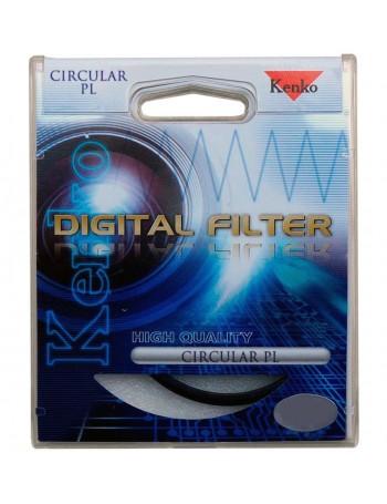 Filtro Polarizador Kenko 55mm